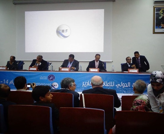 انطلاق أشغال الدورة الثالثة من المنتدى الدولي للإعلام بأكادير