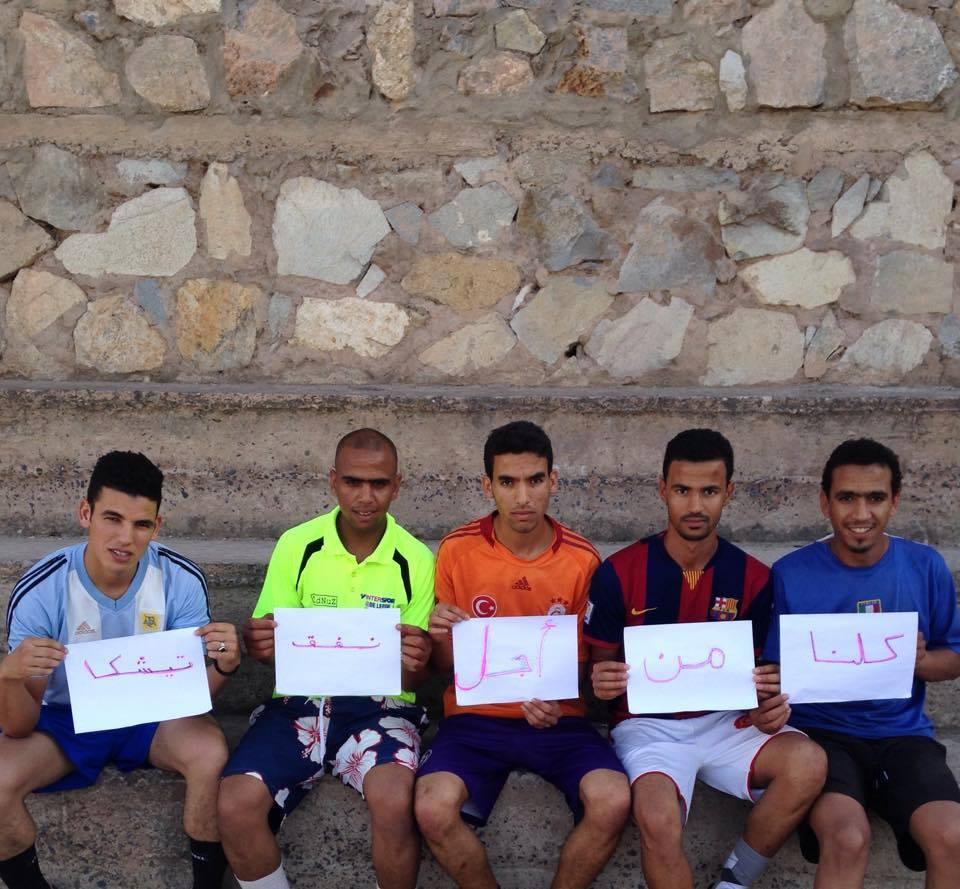 زاكورة :مبادرة شبابية تدعو لتشيد نفق تيشكا