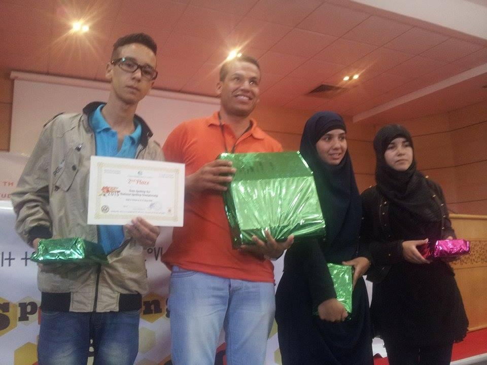 ثانوية ابي ذر الغفاري تفوز بالمرتبة الثانية وطنيا في مسابقة مسابقة الإملاء والتهجئة