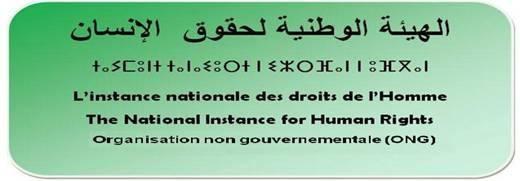 الهيئة الوطنية لحقوق الانسان تنظم ندوة حول حقوق الإنسان بزاكورة