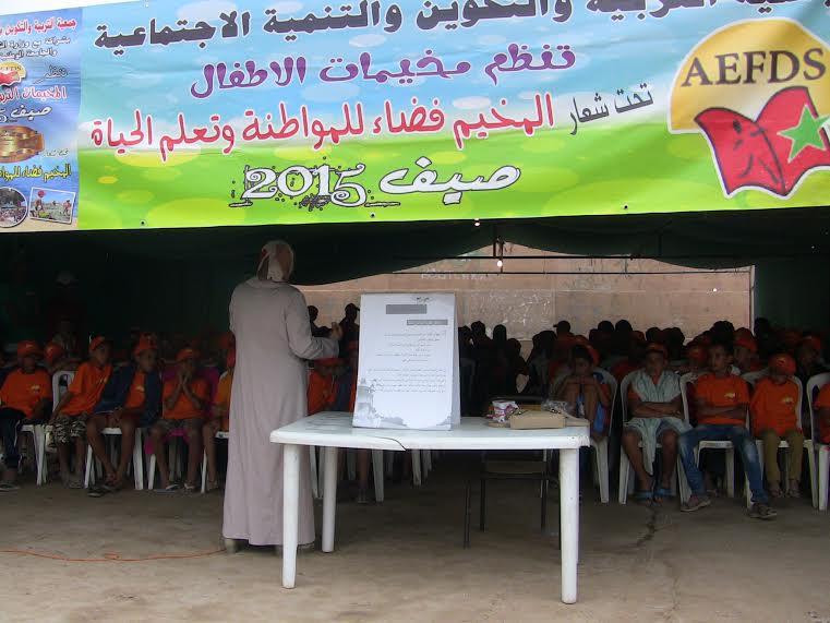 اختتام فعاليات المخيم الصيفي لجمعية التربية و التكوين و التنمية الاجتماعية