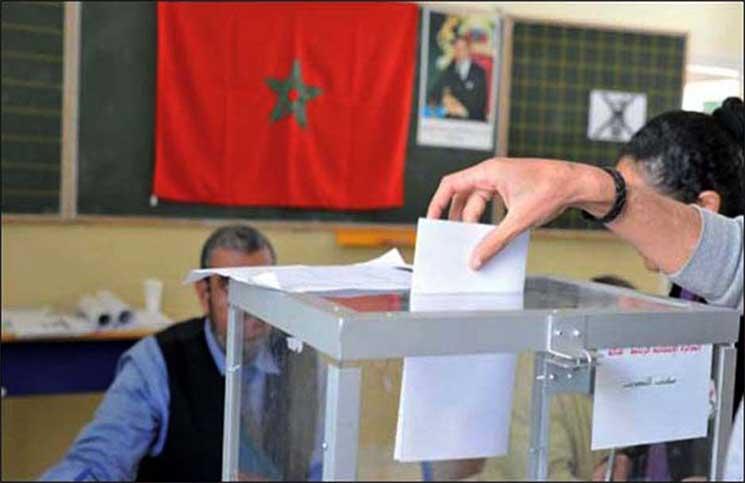 حزب التقدم والاشتراكية يخلق الحدث في انتخابات الغرف بإقليم زاكورة