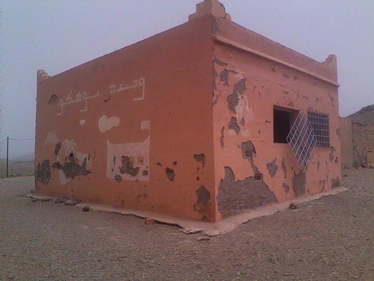 تنغير: مدرسة بوهكو  باكنيون متششقة والتلاميذ والآباء يناشدون لرفع الخطر