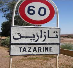 زاكورة: منطقة تزارين التي طالها نسيان الحكومات المتعاقبة على المغرب