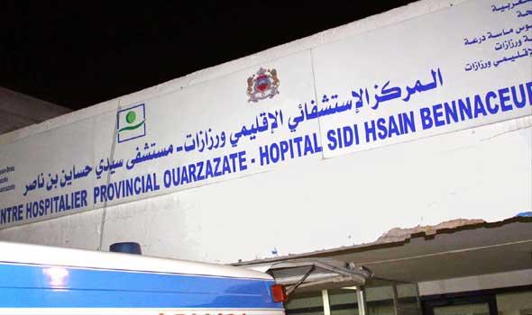 """مستشفى سيدي حساين بورزازات  يرفض استقبال مريض من زاكورة مصاب ب """"القصور الكلوي"""""""