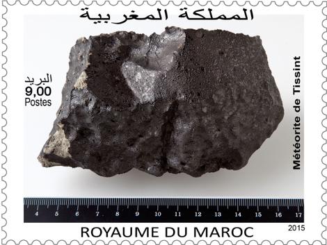 زاكورة تدخل تاريخ الطوابع البريدية بالمغرب