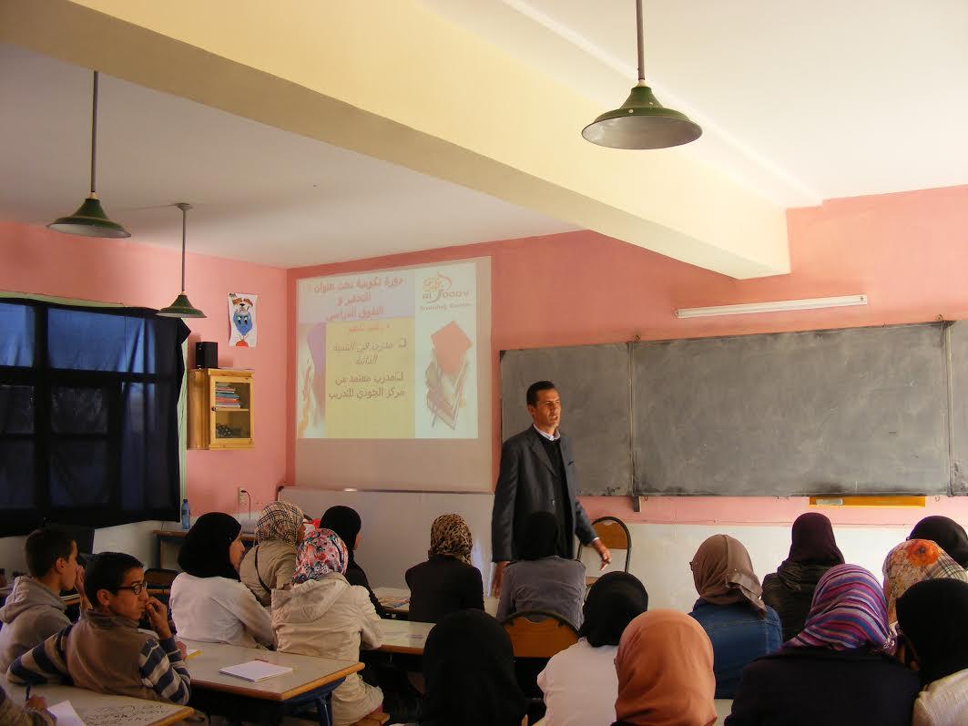 التحفيز والتفوق الدراسي محورا الدورة التدريبية لجمعية أساتذة اللغة الإنجليزية بدادس