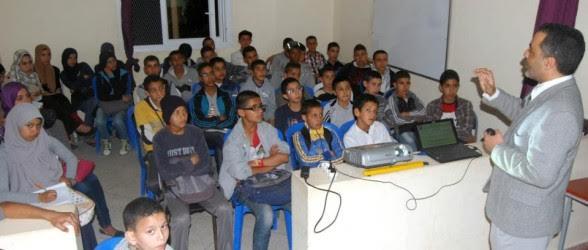 تازارين: جمعية تيغرمت للتنمية بتازارين تنظم دروس الدعم والتقوية الْـمَجَّانِيَّة لفائدة تلميذات و تلاميذ المنطقة