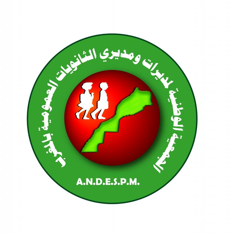 الجمعية الوطنية لمديرات ومديري مؤسسات التعليم الثانوي بالمغرب بزاكورة تقدم حصيلة أعمالها