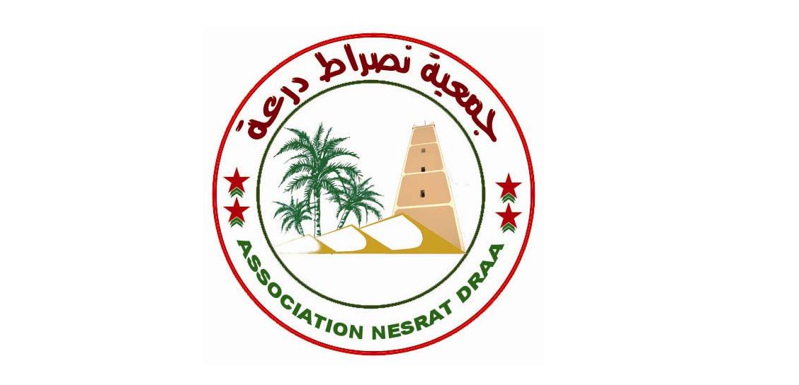 جمعية نصراط درعة تشكر الجمعية المغربية للثقافة و التضامن