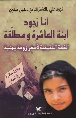 إختيار 8 أفلام عربية للتنافس في المسابقة الرسمية لمهرجان زاكورة للفيلم عبر الصحراء