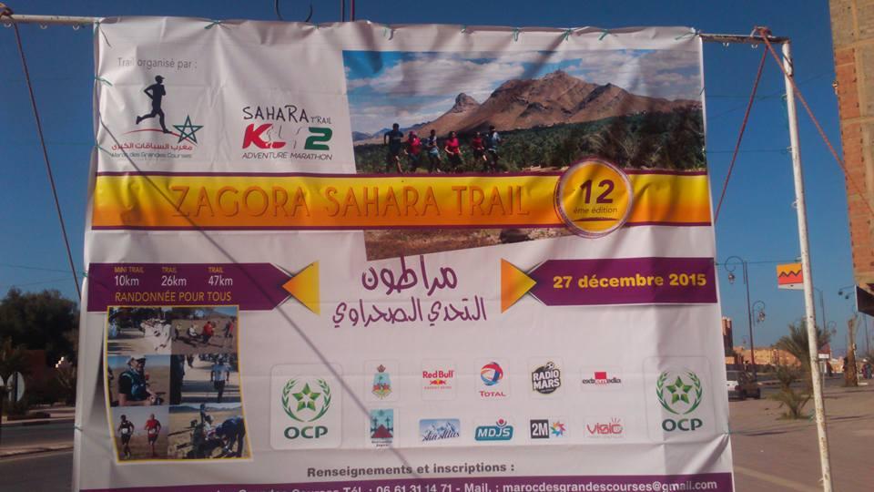 """""""بوبكريني"""" و""""الراجي"""" يفوزان بالدورة 12 لماراطون التحدي الصحراوي بزاكورة"""