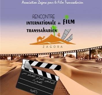 الدورة الثانية عشر للمهرجان الدولي للفيلم عبر الصحراء بزاكورة من 17 إلى 20 دجنبر