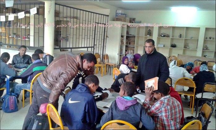 ثانوية مزكيطة الإعدادية تحتفي  بالمكتبة المدرسية و اليوم العالمي لحقوق الإنسان