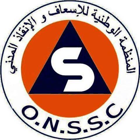 تأسيس المكتب الجهوي لجهة درعة درعة تافيلالت للمنظمة الوطنية للإسعاف و الإنقاذ المدني