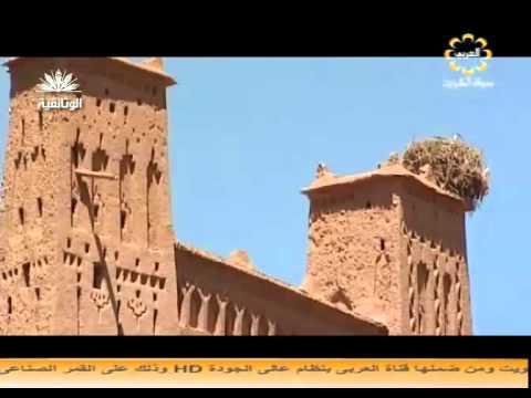 أطلس المغرب # طريق الألف قصبة – مدينة زاكورة