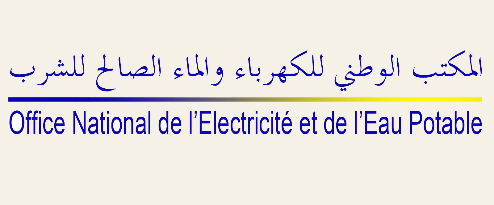 شكاية ضد غلاء فواتير الماء والكهرباء بزاكورة