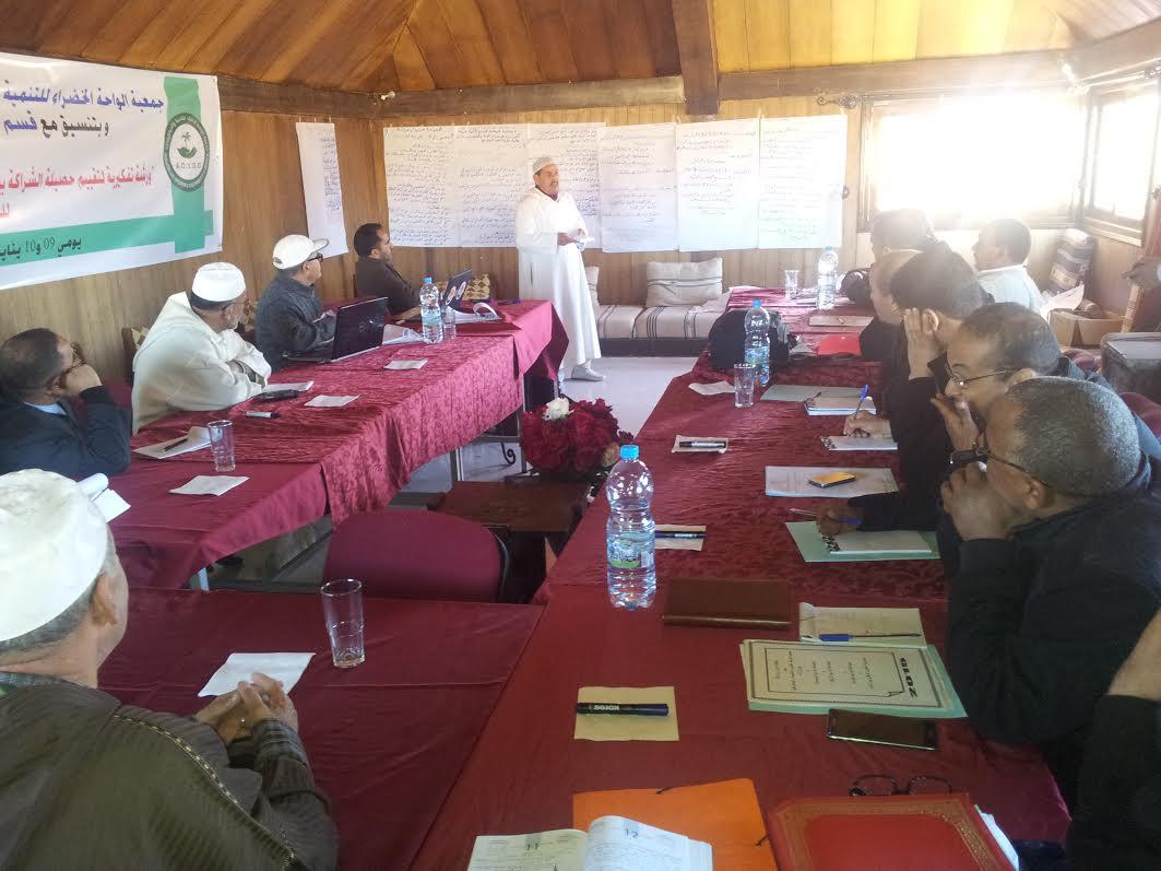 تنغير: مشاركون في الورشة التفكيرية يقترحون اعداد برنامج عمل لتقوية قدرات المنتخبين فيما يتعلق ب القوانين التنظيمية الجديدة