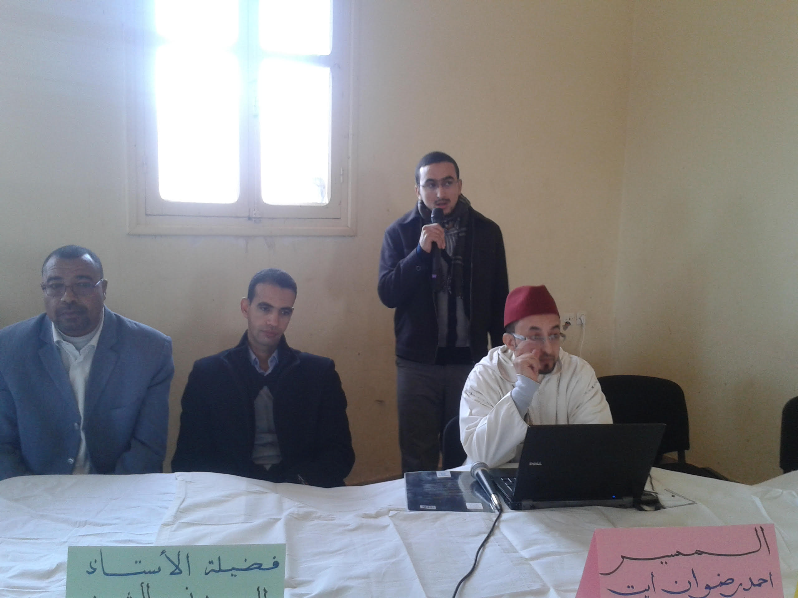 ثانوية مولاي المهدي الصالحي للتعليم الأصيل تحتفل بمولد المصطفى صلى الله عليه وسلم