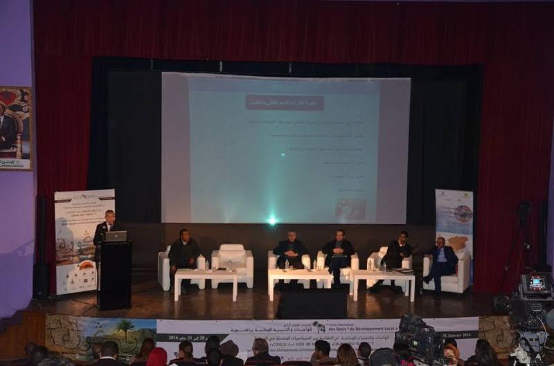 اختتام أشغال الدورة الرابعة للمنتدى الدولي للواحات و التنمية المحلية بزاكورة