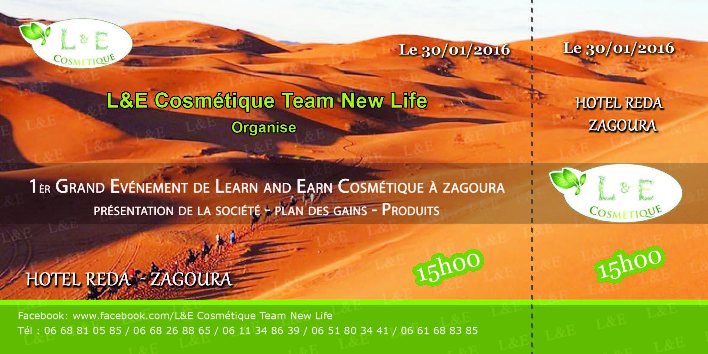 "زاكورة: شركة ""لُورَنْ أَنْدْ أُورَنْ L&E cosmétique"" تنظيم لقاءاً تواصلياً"