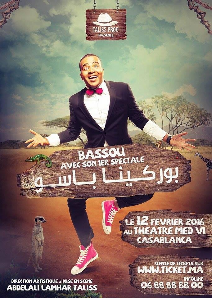 """""""بوركيناباسو"""" أول عرض ساخر لإبن زاكورة الكوميدي """"محمد باسو"""""""