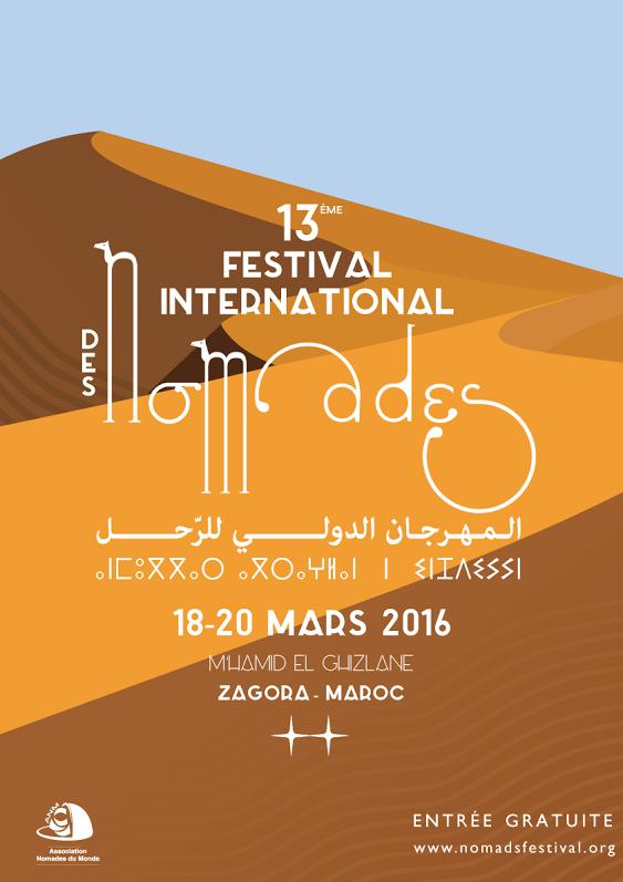 المهرجان الدولي للرحل بمحاميد الغزلان من 18 إلى 20 مارس