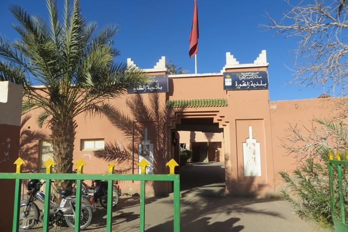 زاكورة: التنسيقية  المحلية للدفاع عن جودة  الخدمات الاجتماعية تستنكر منعها من استعمال قاعة الاجتماعات ببلدية زاكورة