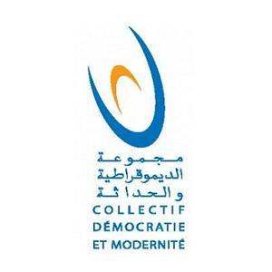 دورة تكوينية لفائدة منتخبي الجماعات وهيئات المجتمع المدني يومي 13 و14 فبراير