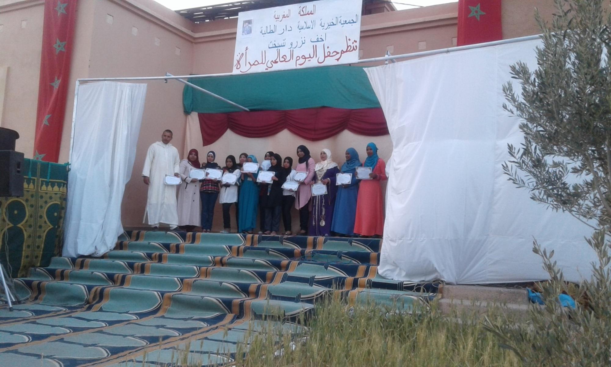 جمعية دار الطالبة تانسيخت تحتفل بالمرأة