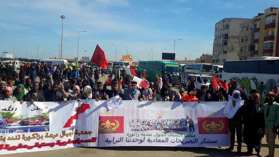 مشاركة متميزة لسفراء إقليم زاكورة بالمسيرة المليونية بالرباط