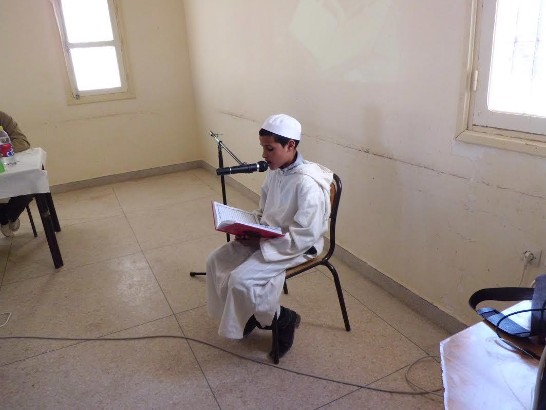 مسابقة في تجويد القرآن الكريم برحاب مؤسسة أفلاندرا الاعدادية اختتام