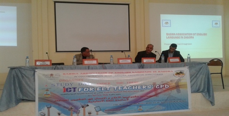 جمعية بسمة بزاكورة في يوم دراسي حول استعمالات تكنولوجيا الإعلام والاتصال في التكوين المستمر