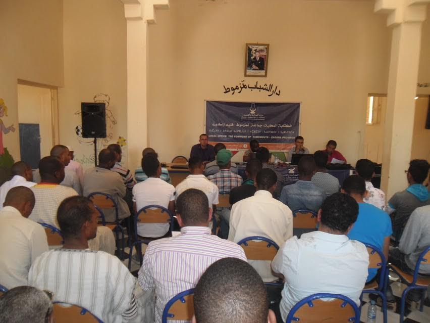 الكتابة المحلية لحزب العدالة والتنمية بتمزموط تنظم لقاء تواصليا بدار الشباب