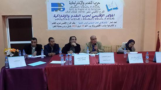 محمد مقداد كاتبا إقليميا لحزب التقدم و الاشتراكية