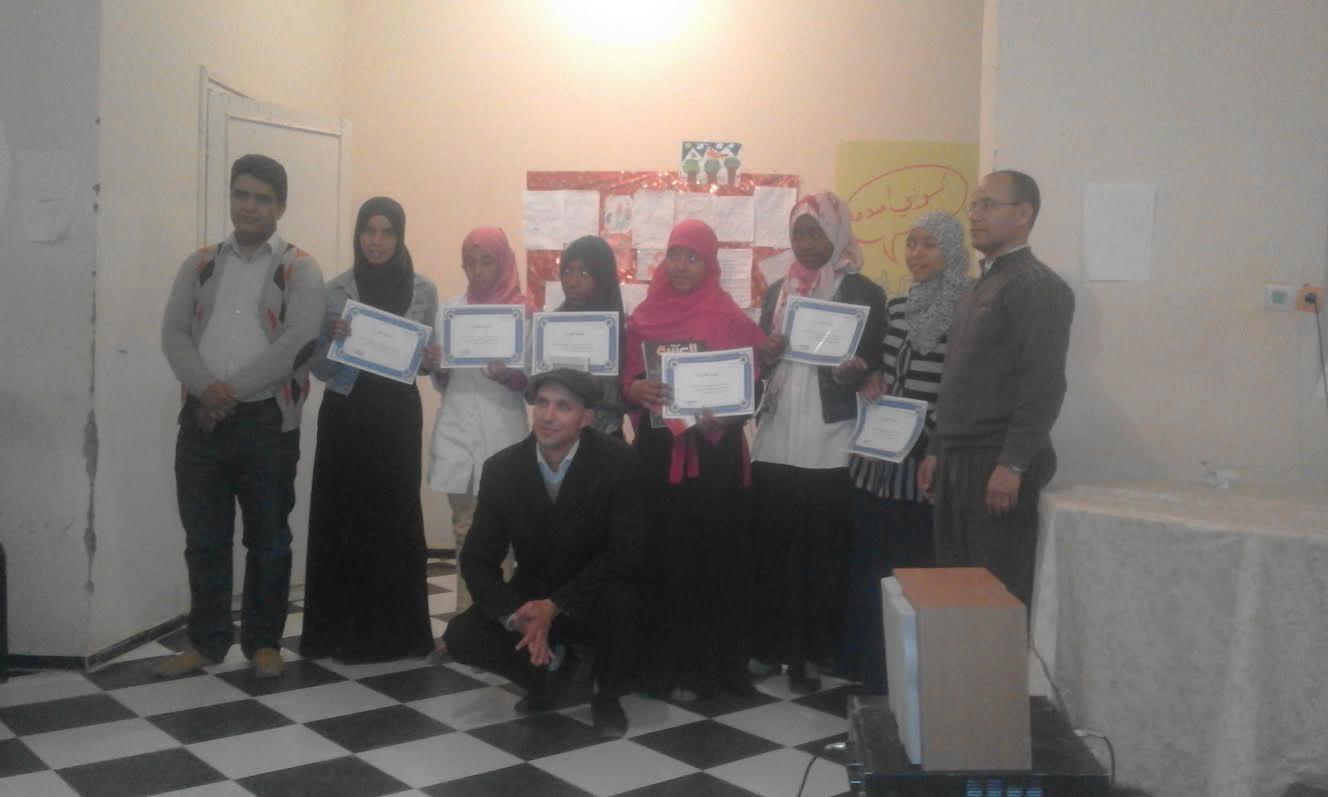 مزكيطة: الجمعية الخيرية دار الطالبة تحتفي باليوم العالمي للشعر
