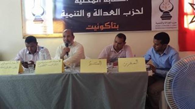 الكتابة الإقليمية لحزب العدالة والتنمية بزاكورة