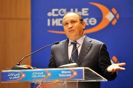 إعتقال مدير مكتب إتصالات المغرب بزاكورة