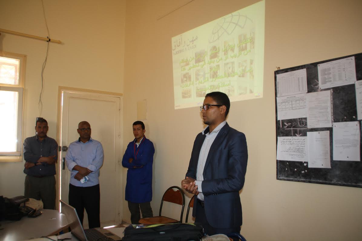 المعهد المتخصص للتكنولوجيا التطبيقية بزاكورة ISTA في لقاء تواصلي مع تلاميذ ثانوية أمزرو الاعدادية بزاكورة