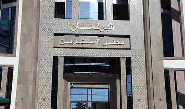 عاجل :حزب الاستقلال يهدي اقليم زاكورة اول مقعد في تاريخ مجلس المستشارين