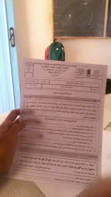 يقظة لجنة الإمتحانات بمديرية زاكورة أفشلت عملية تسريب الإمتحان وتسليم المعني بالأمر للسطات الأمنية