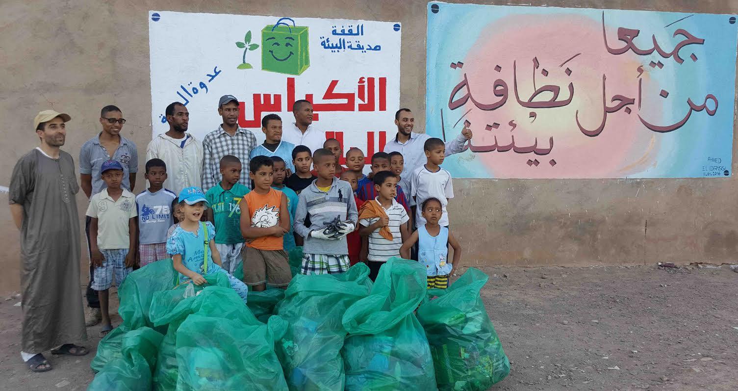"""جمعية تزكزوت للبيئة و التنمية و المجتمع المدني يطلقان حملة """"زيرو ميكا"""" بمركز تازارين"""