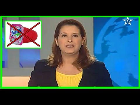 """خطير بالفيديو: مشروب يقتل طفلين في ظرف 15 دقيقة بأكادير .. """"ردو البال"""""""