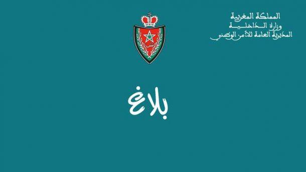 توقيف أزيد من 42 ألف شخص بالمغرب للاشتباه في تورطهم في أفعال ذات طبيعة جنائية