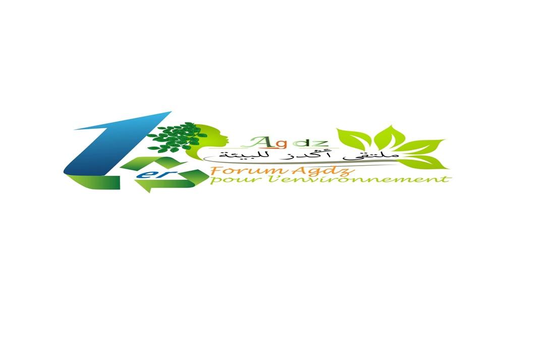 جمعيات المجتمع المدني بأكدز تنظم الملتقى البيئي الاول من 16 إلى 18 شتنبر