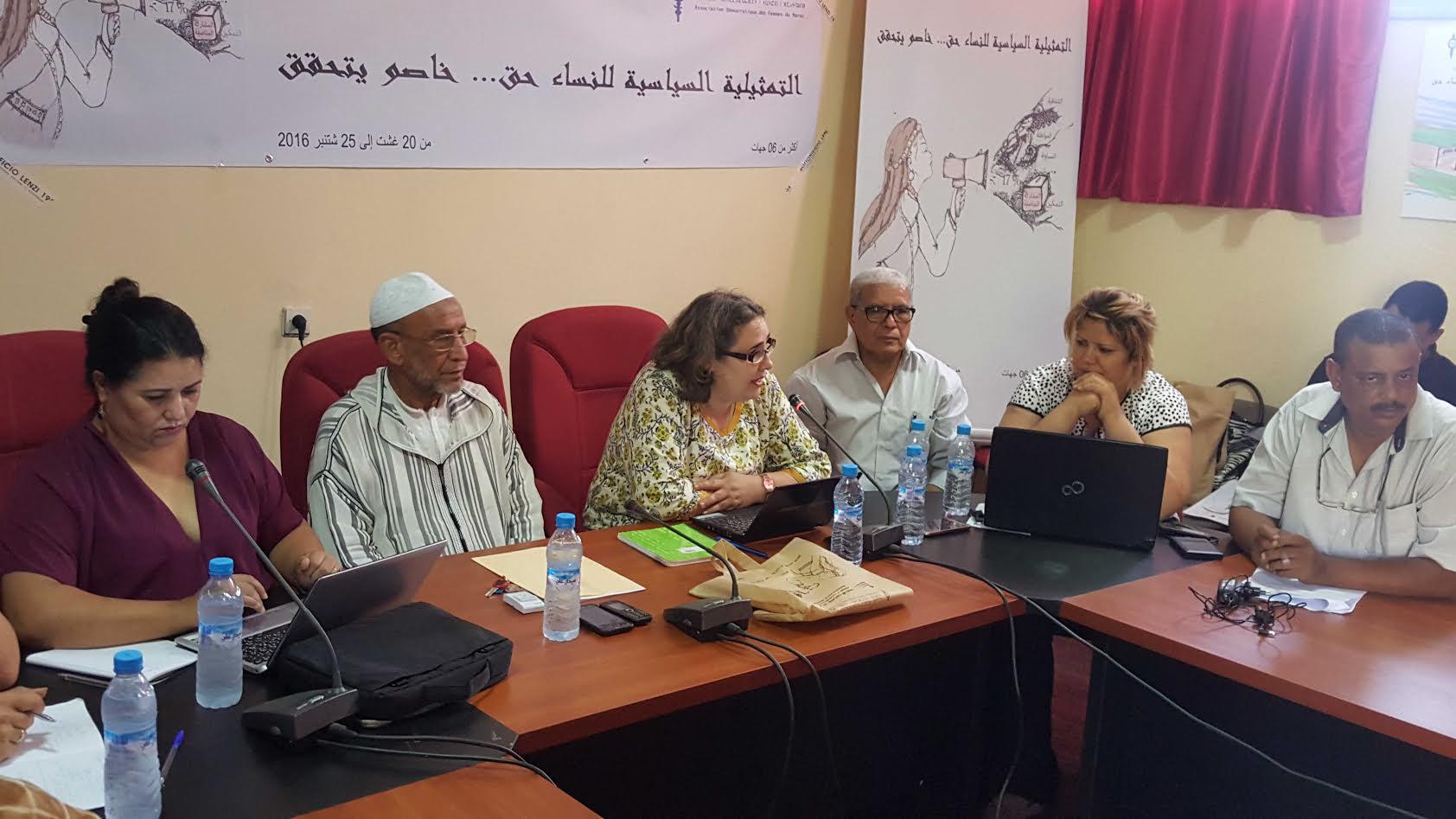 تازارين: قافلة جهوية من أجل الرفع من تمثيلية و مشاركة النساء في العمل السياسي