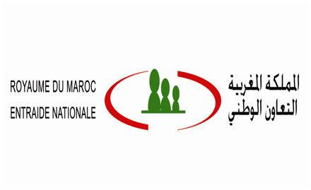 إعلان عن تنظيم مباراة لتوظيف متصرفين من الدرجة الثالثة بمؤسسة التعاون الوطني