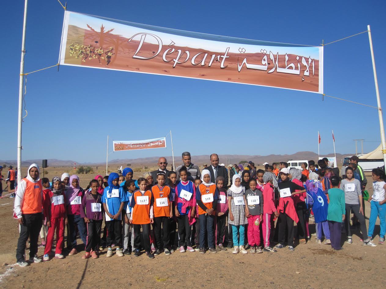 البطولة الإقليمية للعدو الريفي بالمديرية الإقليمية لوزارة التربية الوطنية بزاكورة