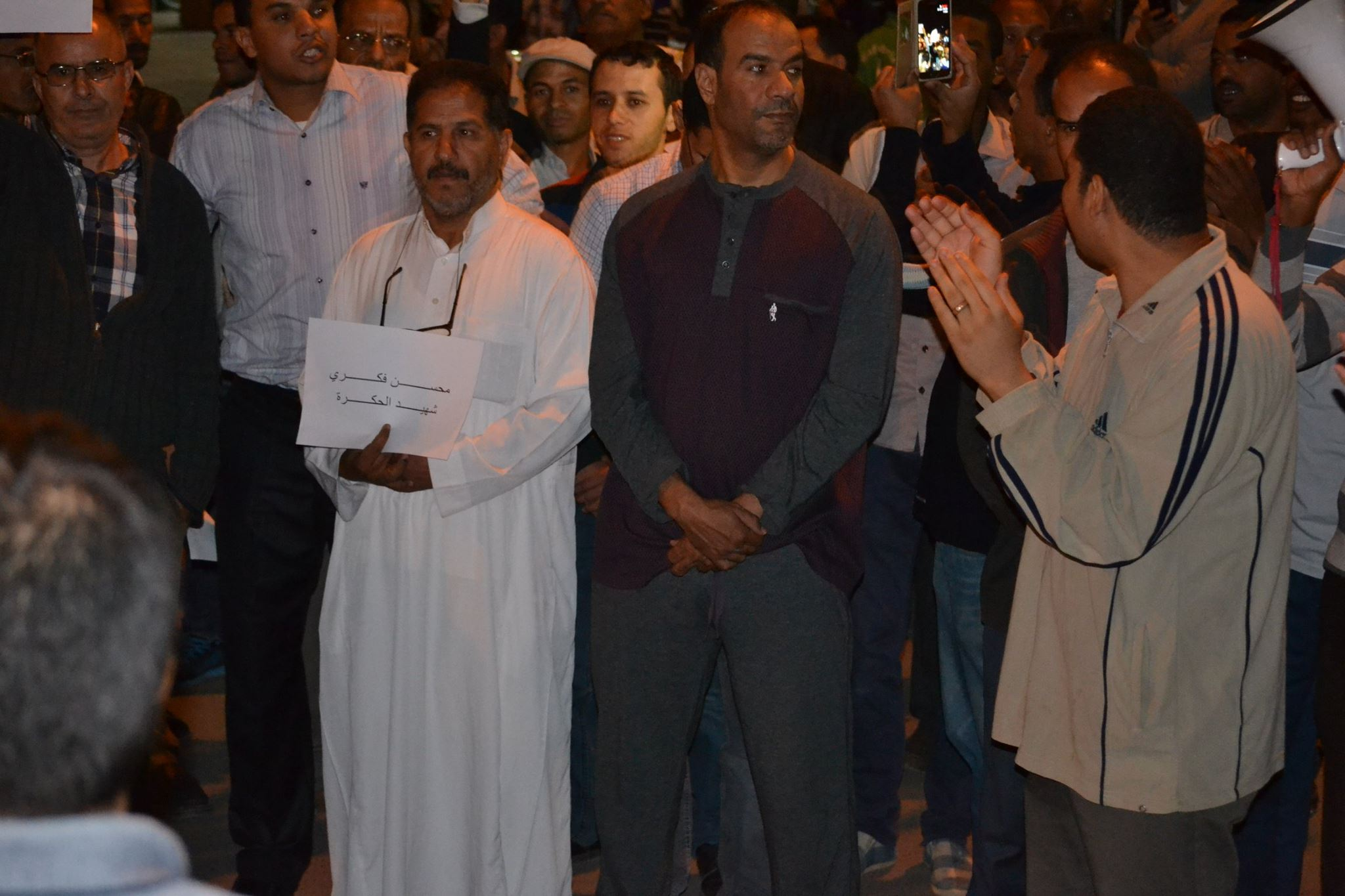 زاكورة .تنظيم مسيرة تنديدا بجريمة قتل الشهيد محسن فكري النكراء بالحسيمة-1