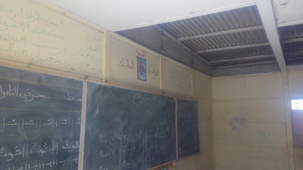 infrastructure des ecoles -3